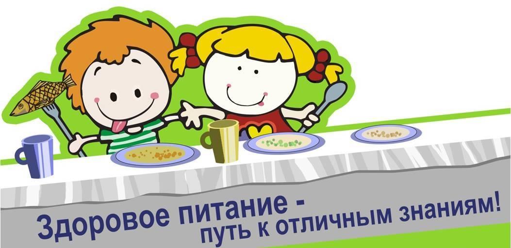 http://npscool.ucoz.ru/edin/kartinki/kartinki/10159342.jpg